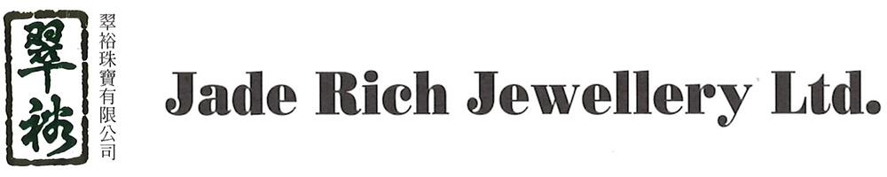 Jade Rich Jewellery Ltd 翠裕珠寶